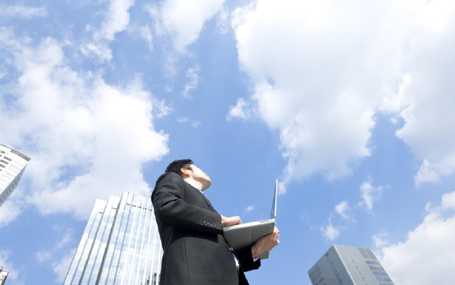 conoce tendencias cloud futuro